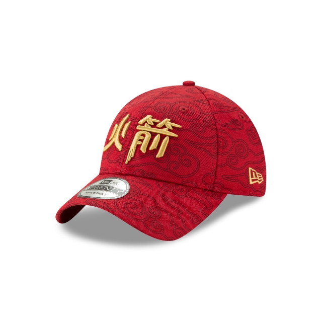Houston Rockets NBA City Series 2018  9Twenty Strapback Vista izquierda tres cuartos