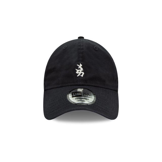 Gorra De New York Yankees Dynasty Logo  9forty Strapback | New York Yankees Caps | New Era Cap